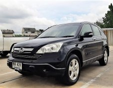 HONDA CRV 2.0S 2WD / AT / ปี 2008