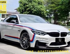 2018 BMW M4 Competition Package sedan