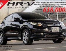 Honda HR-V 1.8 E 2016