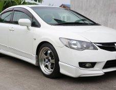 2010 Honda CIVIC 1.8 E  sedan