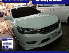 2014 Honda ACCORD 2.0 EL NAVI sedan