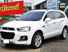 CHEVROLET Captiva 2.4 LSX AT ปี 2017