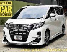 2017 Toyota ALPHARD 2.5 S C-Package mpv