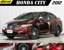 Honda CITY 1.5 SV เกียร์ AT ปี 2012