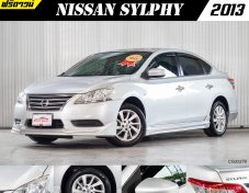 Nissan Sylphy 1.6 E เกียร์ AT ปี 2013