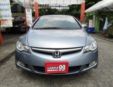 Honda CIVIC 1.8 S i-VTEC 2008 sedan