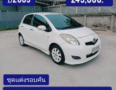 2009 Toyota YARIS 1.5 E Limited hatchback
