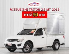 MITSUBISHI TRITON ตอนเดียว 2.5 เกียร์ MT ปี 2015