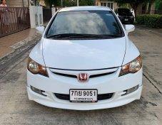 ขายรถเก๋ง Honda CIVIC 1.8 E i-VTEC (รุ่นท็อป)ปี 2008