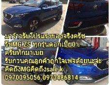 2017 Mg MG3 1.5 C hatchback