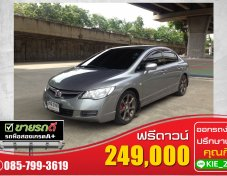 HONDA CIVIC 1.8 ปี2007