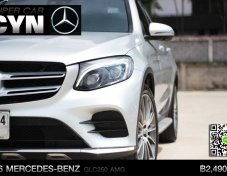 2016 Mercedes-Benz GLC250 AMG