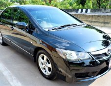 2009 Honda CIVIC 1.8 E i-VTEC sedan