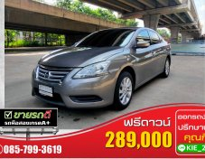 NISSAN SYLPHY 1.6 S ปี2014