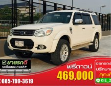 Ford Everest 2.5 LTD 2WD AT ปี2014