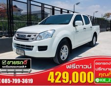 Isuzu D-Max 4DR 2.5 VGS Turbo MT ปี2012