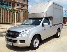 2013 Isuzu SPARK EX pickup