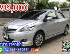 ขายถูกสุดๆ #Toyota Vios 1.5 E IVORY  ปี2012