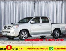 2007 Toyota Hilux Vigo 2.5 E ออกรถฟรีดาวน์จัดได้ทุกอาชีพ