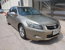 2008 Honda Accord 2.0 E AIRBAGS ABS