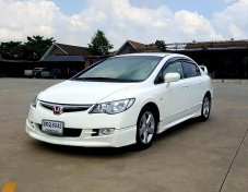 2009 Honda CIVIC 1.8 EL i-VTEC sedan