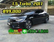 ฟรีดาวน์ Civic 1.5Turbo 2017 ขายเพียง 899,000 บาทเท่านั้น เกียร์ออโต้