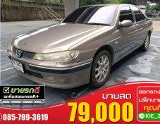 PEUGEOT406  2.0 STA ปี2005