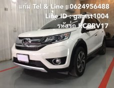 HONDA BR-V TOP FULL-OPTION AT ปี 2017 (รหัส RCBRV17)