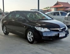เครดิตดีฟรีดาวน์ honda civic fd สีดำยอดนิยม รถสวยรับประกัน