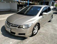 ขายรถยนต์ HONDA  CIVIC 1.8 S I-VTEC sedan ปี 2006
