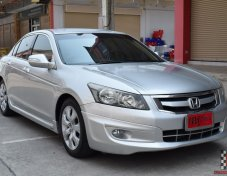 Honda Accord 2.4 (ปี 2008) EL NAVI Sedan AT