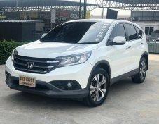 2013 Honda CR-V 2.4 EL suv