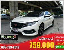 HONDA CIVIC 1.5TURBO RS ปี2017
