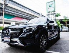 2017 Mercedes Benz GLC250 d 4MATIC