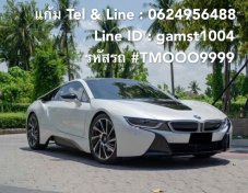 BMW I8 I12 COUPE 1.5 AT ปี 2015 (รหัส #TMOOO9999)