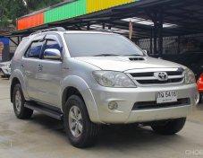 ขายรถ 2005 Toyota Fortuner 3.0 V 4WD SUV AT