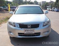 Honda Accord 2.4 EL ปี09 รถมือเดียวประวัติศูนย์ขับดีเครื่องช่วงล่างแน่นเล่มพร้อม