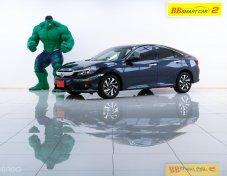 2K-116 Honda CIVIC 1.8 EL i-VTEC รถเก๋ง 4 ประตู 2017