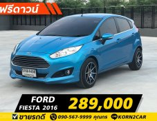 Ford Fiesta 1.0Ecoboost AT ปี2016