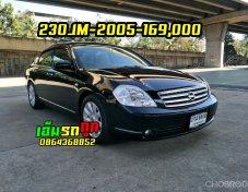 nฟรีดาวน์ สภาพนางฟ้า สด169000 ผ่อน5xxx4ปี Teana 2.3JM 2005 ✔️เบนซิน ✔️เกียร์ออโต้ ABS Airbags ปุ่มบิดสตาร์ท