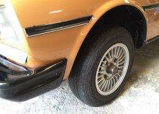 ขายรถ PEUGEOT Peugeot504 ที่ กรุงเทพมหานคร