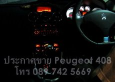 ขายรถ PEUGEOT Peugeot407 ที่ นครปฐม