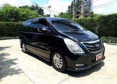 2014 Hyundai H-1 Deluxe