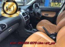 ขายรถ PEUGEOT 207 ที่ กรุงเทพมหานคร