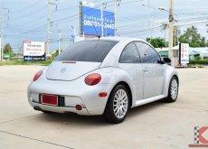 Volkswagen New Beetle (ปี 2006) Turbo 1.8 AT Hatchback