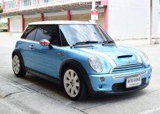 2005 Mini Cooper
