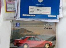 PEUGEOT Peugeot406 1999 สภาพดี