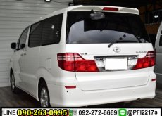 ราคา 698,000 บาท  Toyota Alphard 3.0 V Wagon AT 2007  รถบ้านแท้ๆ ฟลูออฟชั่น