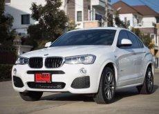 BMW X4 20i M Sport 2018