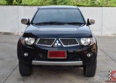 Mitsubishi Triton 2.5 DOUBLE CAB (ปี 2014) PLUS VG TURBO Pickup MT